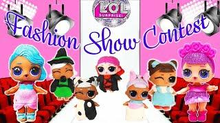 LOL Surprise Dolls Lil Sisters Fashion Show Contest! Featuring Splash Queen!   LOL Dolls Families