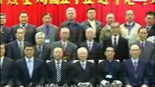 忠膽一江山 赤忱軍人魂 - 一江山烈士殉國55週年