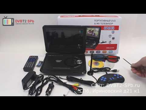 LS-718T портативный DVD + TV
