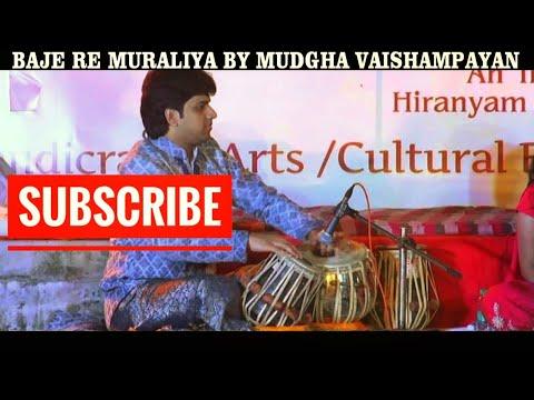 """""""Baaje Re Muraliya Baaje"""" by Mugdha Vaishampayan"""