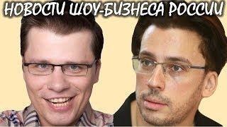 Харламов жестко раскритиковал шоу Галкина «Звезды под гипнозом». Новости шоу-бизнеса России.