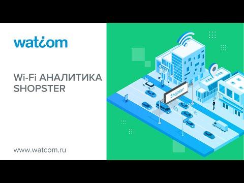 3354ff352cb Wi-fi-аналитика Shopster - YouTube