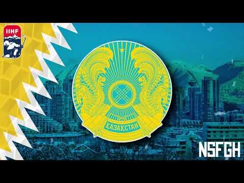 Team Kazakhstan 2019 WJC Goal Horn