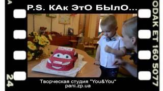 День рождения ребенка 2 года. Видео.(Детский день рождения. Владу 2 года. Клип в конце фильма. Полная версия -1час.10 мин.Фиксация всех событий на..., 2015-07-22T19:15:54.000Z)