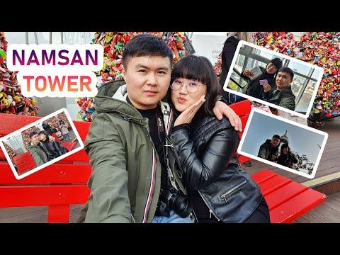 Вся правда о Namsan TOWER!!! Стоит или не стоит ???  Seoul интересные места