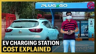 EV charging station cost, time, process at Plug-N-Go with MG ZS EV