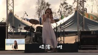 ミュージシャングランプリOSAKA2011 沖縄予選大会