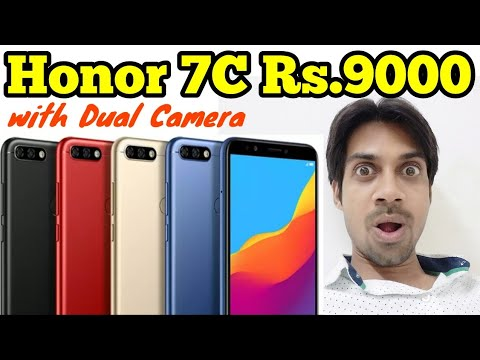 Honor 7C with Dual Camera Face Unlock launched at Rs.9000 | Full Specifications
