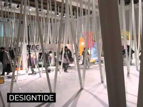 Design in Tokyo: Part 1