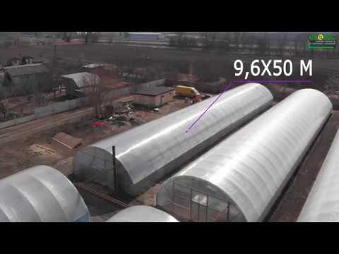 видео: Фермерская теплица под сотовый поликарбонат