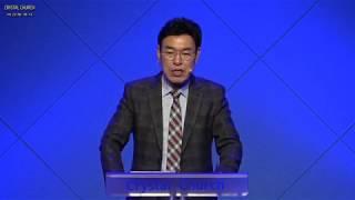 서울수정교회 20/01/26 주일 박건재목사님 - 능력…