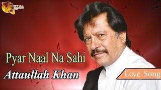 Pyar Naal Na Sahi   Audio Visual   Superhit   Attaullah Khan Esakhelvi