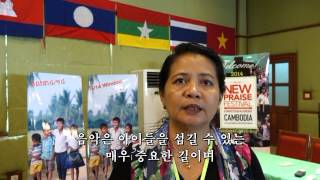 Interview with Samoeun Intal on New Praise Ministry