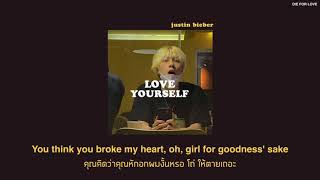 Download Mp3 Love Yourself Justin Bieber