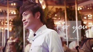鍾鎮宇 Justin Chung 【 For You】- official MV