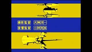 Cowboy Bebop anime mp4