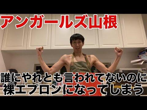 山根 筋肉