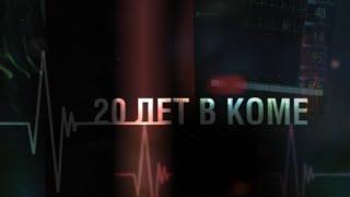 """Официальный трейлер сериала """"Последний мент"""""""