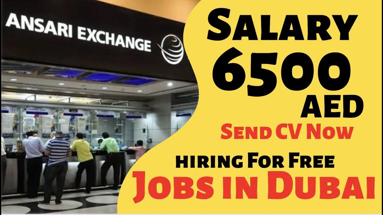 Al Ansari Jobs in Dubai 2021, AL Ansari Exchange Careers Open, Many Vacancies Open, Apply From Home
