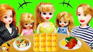 リカちゃん 家族の1日❤ ママご飯な~に? パン屋さんへお買い物★ おままごと 料理 アンパンマン おもちゃ リーメント ファミリー ミキちゃんマキちゃん 人形 アニメ ここなっちゃん