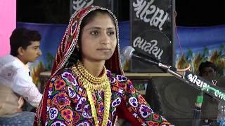 geeta rabari best song vrajvaani