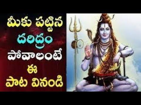 Ardhanarishvara Shiva's Powerful Stotra | OM NAMAH SHIVAYA | Telugu Devotional Songs | PicsarTV News