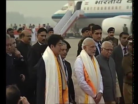 PM Modi and Japanese Prime Minister Shinzo Abe arrive at Varanasi Airport