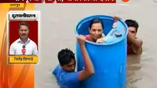 Nagpur   Flooded After Heavy Rain