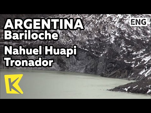 【K】Argentina Travel-Bariloche[아르헨티나 여행-바릴로체]검은빙하 트로나도르/Tronador/Black Glacier/Nahuel Huapi