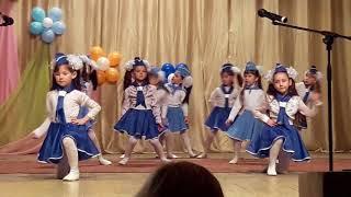 Танец Воздушный экипаж