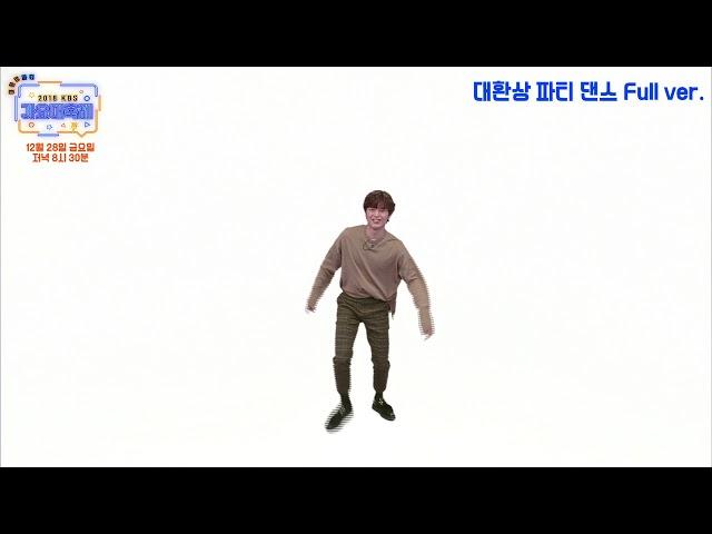 [예고] - 2018 KBS 가요대축제 大 환상 파티 성재 FULL Ver.