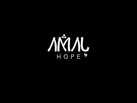 AMAL - A Short Film