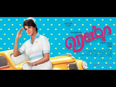 Remo Motion Poster Sivakarthikeyan Keerthi Suresh Anirudh