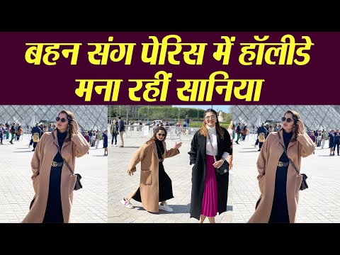 Sania Mirza Enjoys Her Sister Anam Mirza's Bachelorette Trip In Paris | FilmiBeat