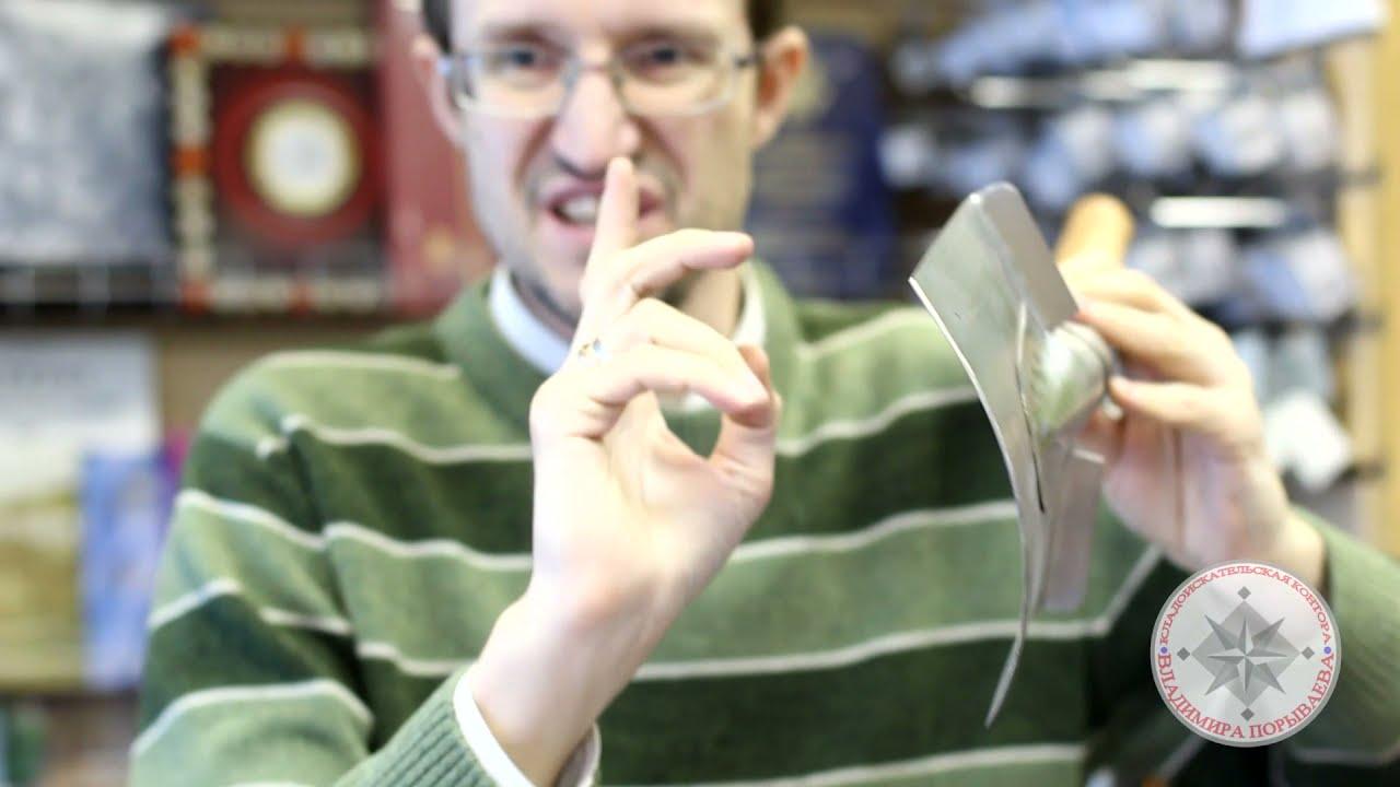 Титановые лопаты для кладоискателя видео обзор - youtube.