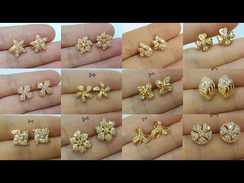 Small Diamond Ear-Studs Designs