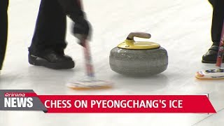 South Korea secures semifinal berth in women's curling