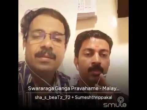 Swararaga ganga pravahame.... Smule song