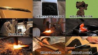 関鍛冶伝承館 日本刀の魅力[Network2010]