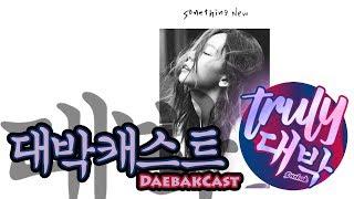 Baixar Taeyeon (태연) -