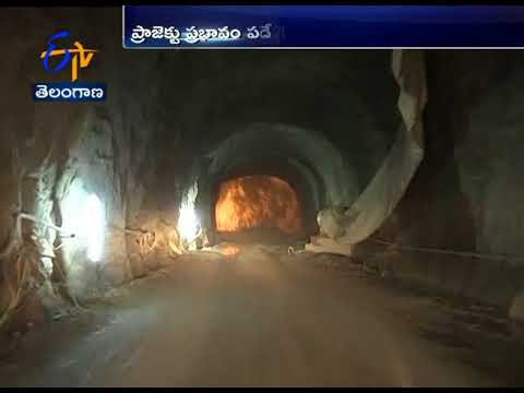 Referendum to Start Today | Over Kaleshwaram Project | in 15 Districts