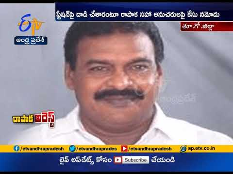 Janasena MLA arrest,Pawan Kalyan Slams CM Jagan