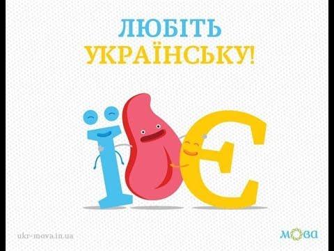 Телеканал Бужнет: Розвиток української мови – основне завдання влади