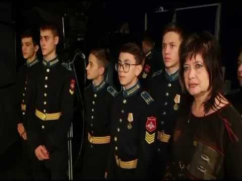 МТРК Краснодар посетили кадеты