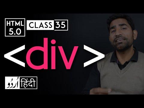 Div Tag - Html 5 Tutorial In Hindi/urdu - Class - 35