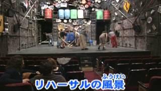McDonalds Original Happy Disc Japan Gameplay {PS2} {HD 1080p}