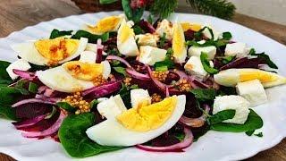 Не ожидала, что салат из Свеклы может быть таким ВКУСНЫМ!!!