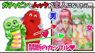 おすすめ動画→ 【衝撃】サトシとピカチュウが【恋人】になったイラスト...