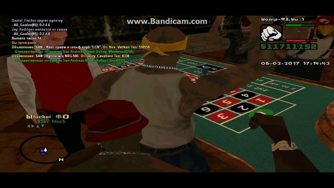 kak-viigrat-ruletku-v-kazino-samp