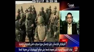 الحدث   صحفي حول الأكراد
